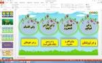 پاورپوینت درس 5 آموزش قرآن پایه نهم: سوره ذاریات و سوره قمر (آموزش مفاهیم)، وقف در آخر جمله، انبساط و گسترش جهان 1