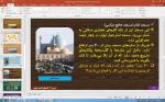 پاورپوینت درس 11 مطالعات اجتماعی ششم دبستان (ابتدایی): اصفهان؛ نصف جهان 3
