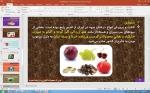 پاورپوینت درس 6 مطالعات اجتماعی ششم دبستان (ابتدایی): محصولات کشاورزی، از تولید تا مصرف 8